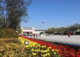 中国人民抗日战争纪念馆广场